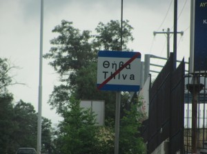 "I was never as happy as when I saw the ""Leaving Thiva"" sign."