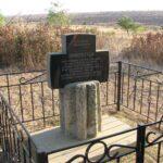 Hoffnungstal, Bessarabia - History of a German Village (Part 6)