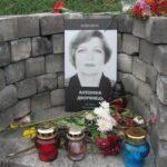 Pilgrimage to Maidan